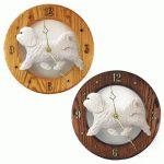 Havanese Wood Wall Clock Plaque Wht 1