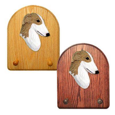 Borzoi Dog Wooden Oak Key Leash Rack Hanger Bi
