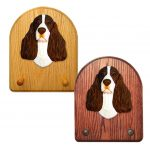 English Springer Spaniel Dog Wooden Oak Key Leash Rack Hanger Liver
