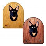 German Shepherd Dog Wooden Oak Key Leash Rack Hanger Black/Tan 1