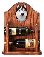 Siberian Husky Dog Wood Wine Rack Bottle Holder Figure Blk/Wht