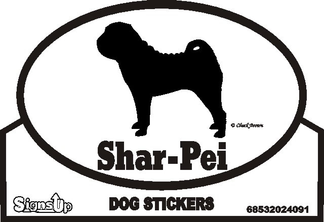 Shar Pei Dog Silhouette Bumper Sticker