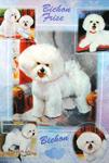 Dog Gift Wrap