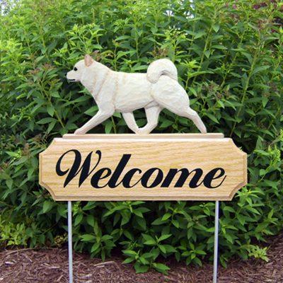 Shiba Inu Outdoor Welcome Garden Sign Cream in Color